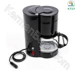 قهوه ساز الردی مدل 871125203348-24