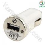 شارژر USB فندکی یونیورسال خودرو