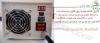 بخاری برقی 24 ولت خودروهای سنگین قابل حمل حرفه ای
