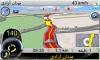 لیسانس نرمافزار راهياب تارگت ویندوز خودرو